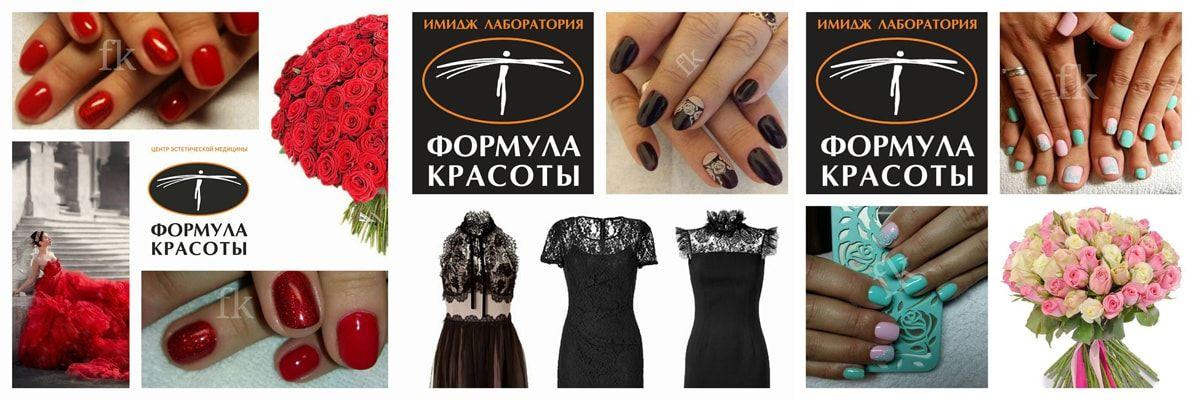 Наращивание ногтей в Калининграде. Наращивание ногтей гелем