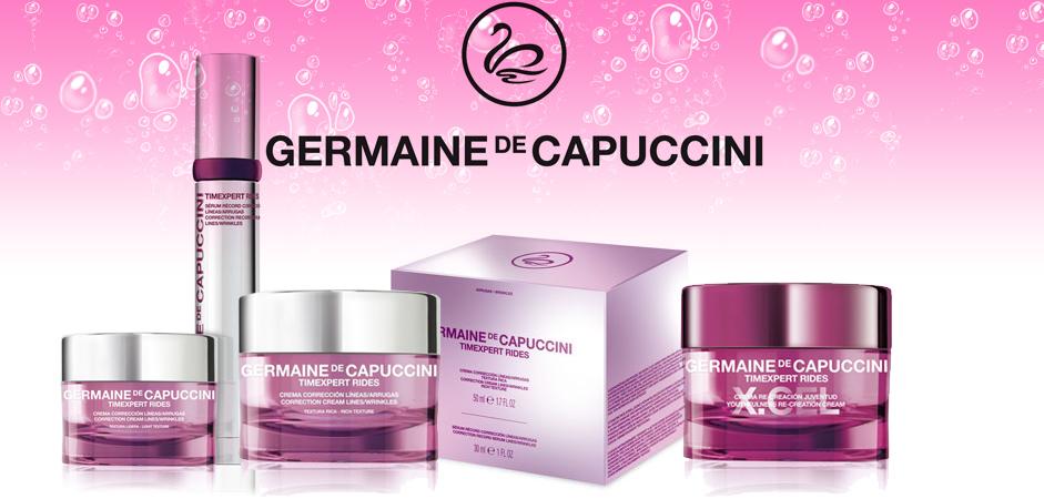 Germaine de Capuccini продукты