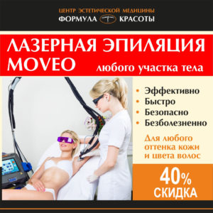 FK__Epilyaciya_1080x1080