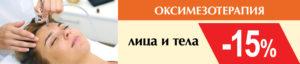 oximezo-1